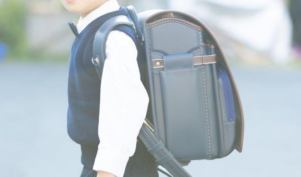 小学校入学式 男の子