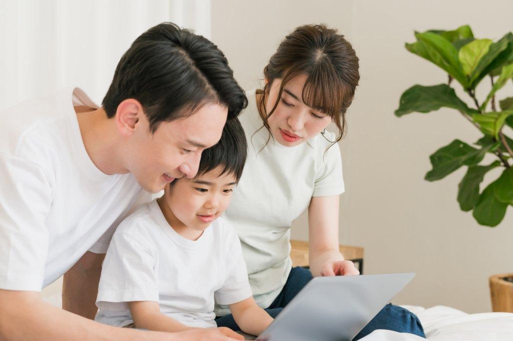 親子 パソコン ネットレンタル