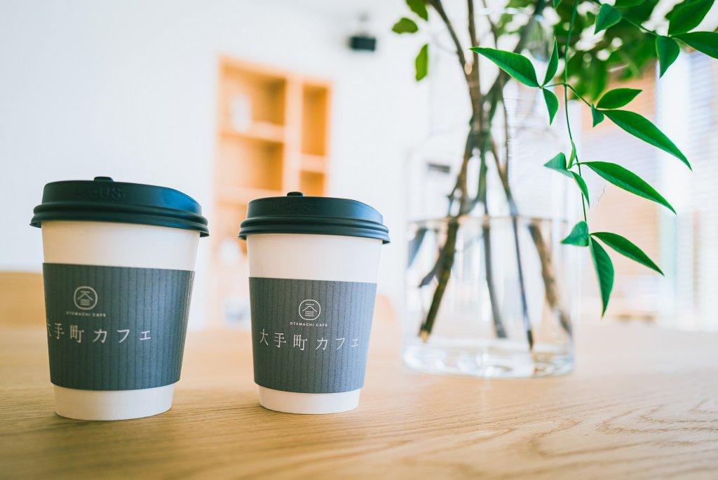 大手町カフェ