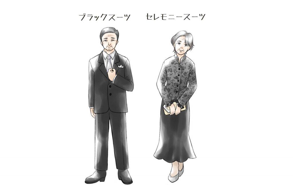 祖父・祖母として結婚式に参列する時の服装